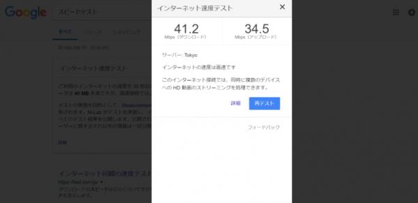スタバ無料wifi